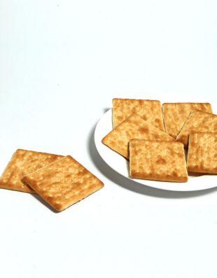 Tasty Cracker