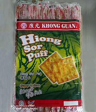 12 X 40 pkts Cream Cracker